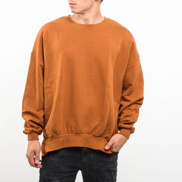 Pull&Bear barna pulóver
