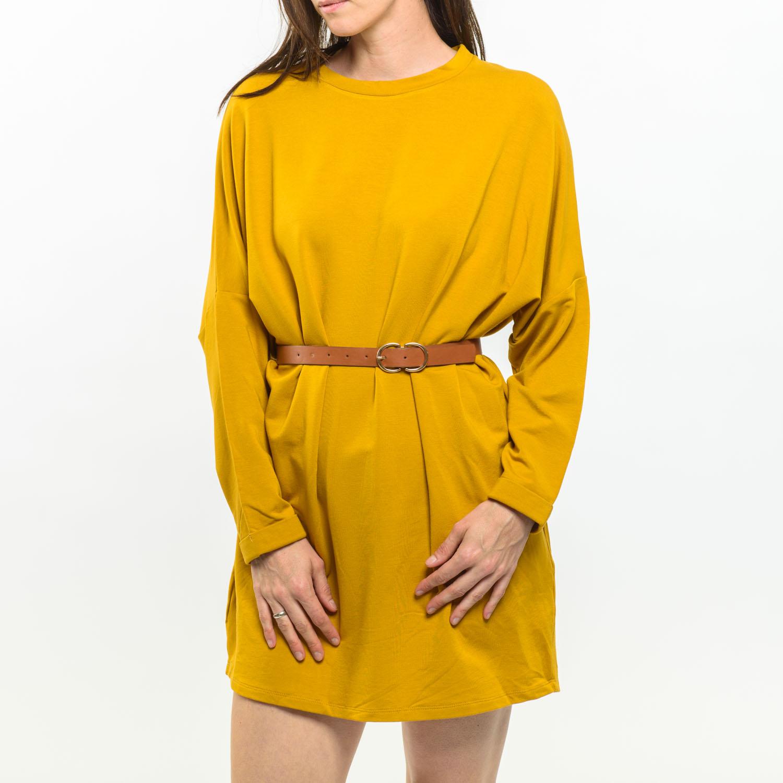 Pull&Bear sárga ruha