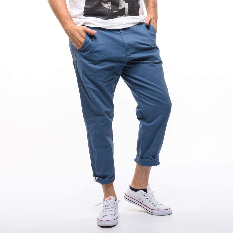 Pull&Bear Carott kék nadrág